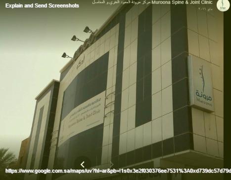 مركز مرونة - بحث Google-.jpg
