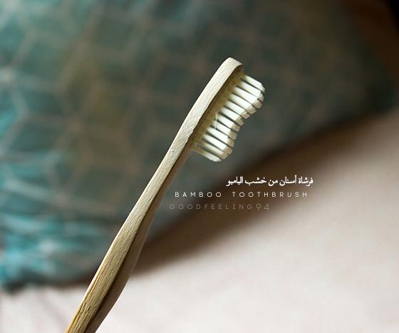 فرشاة أسنان.jpg